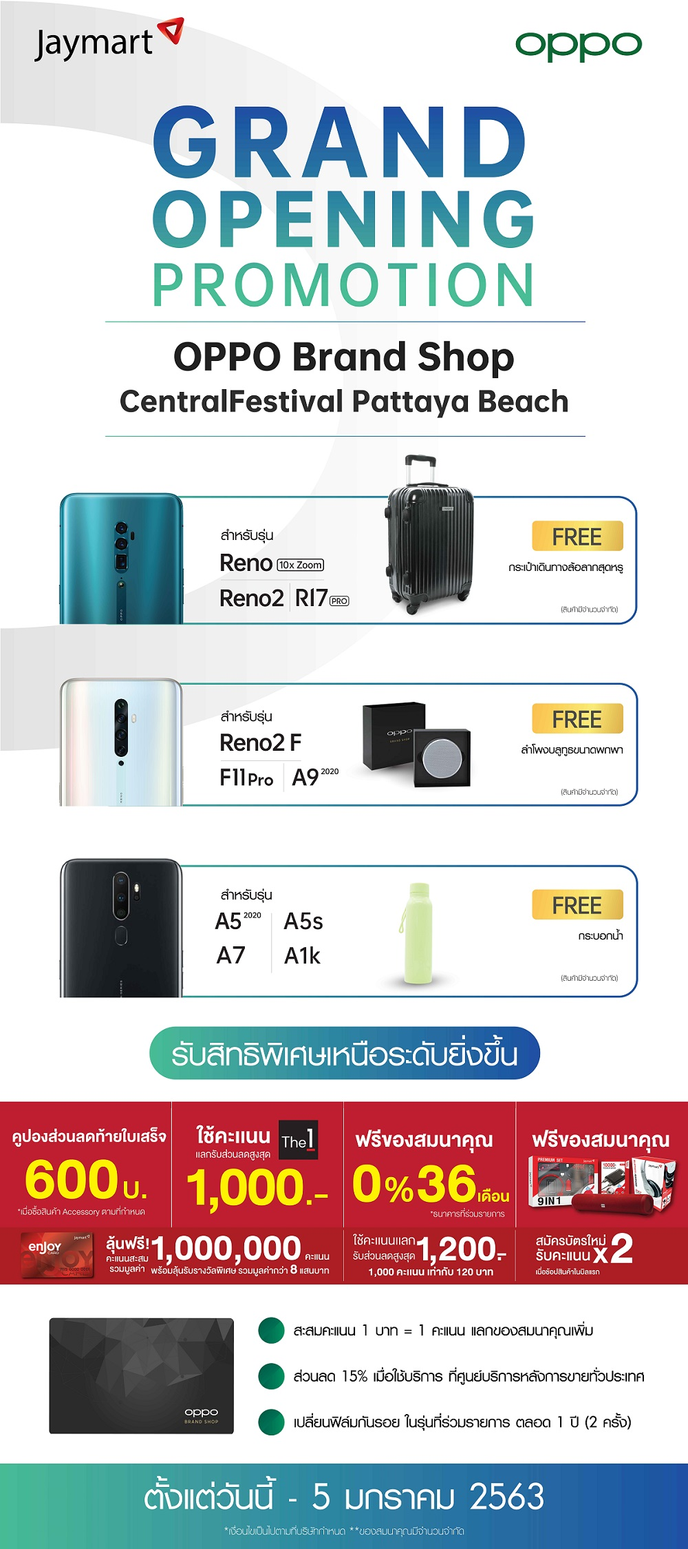 OPPO Brandshop at Central festival Pattaya Beach Promotion