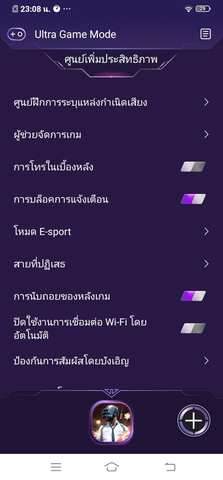 Screenshot_25621216_230828