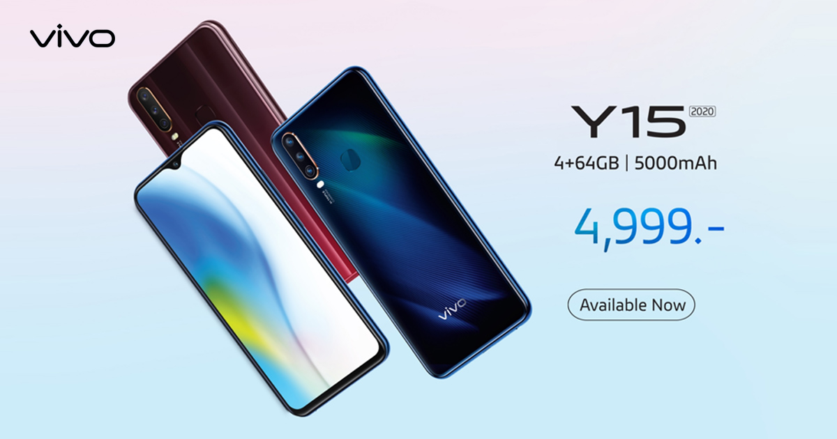 vivo Y15 2020 available now