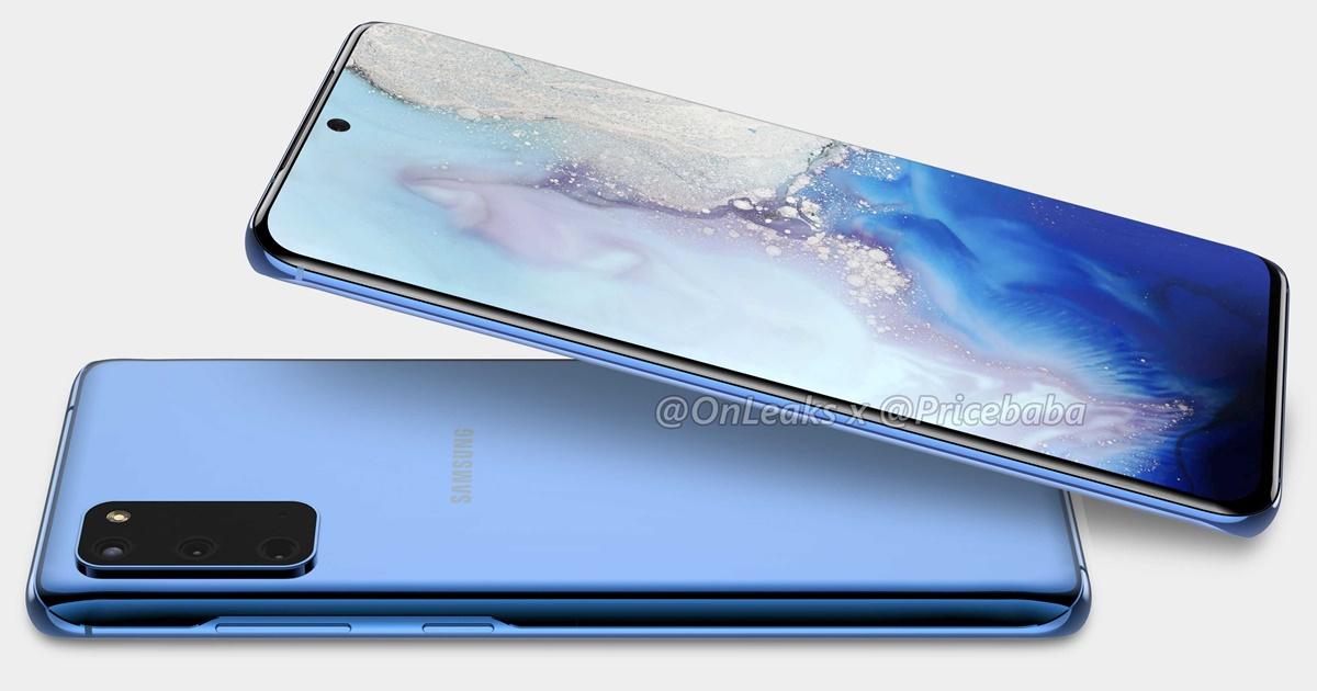 Samsung Galaxy S20 ข่าว