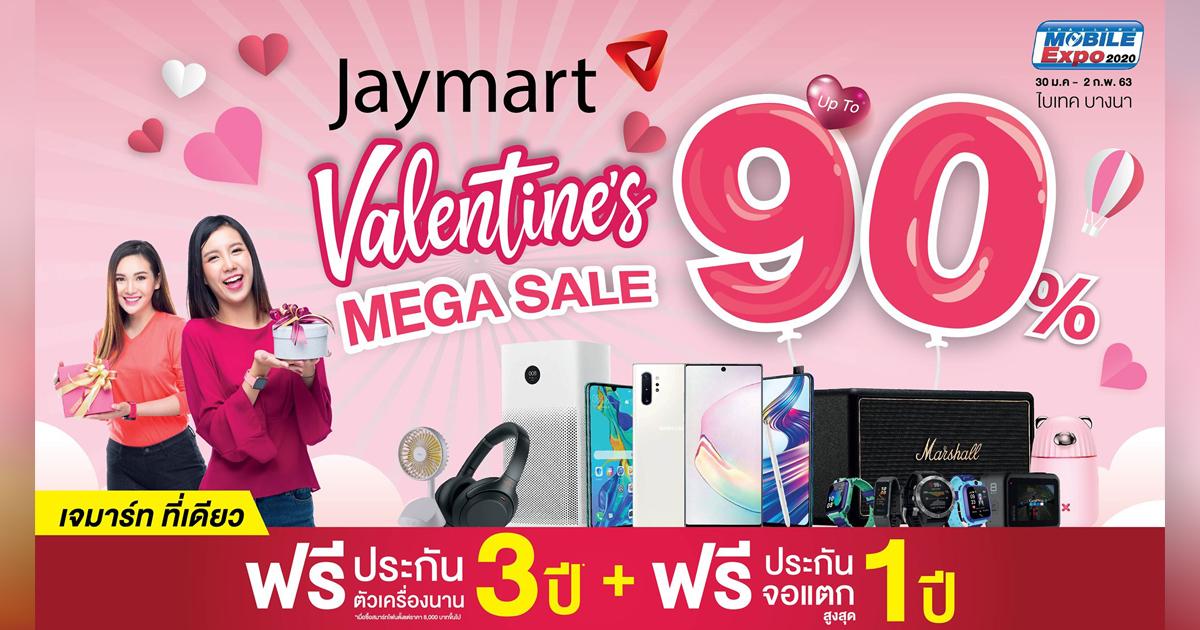 Jaymart valentines maga sale Thailand mobile expo 2020 jan 30 - feb 2