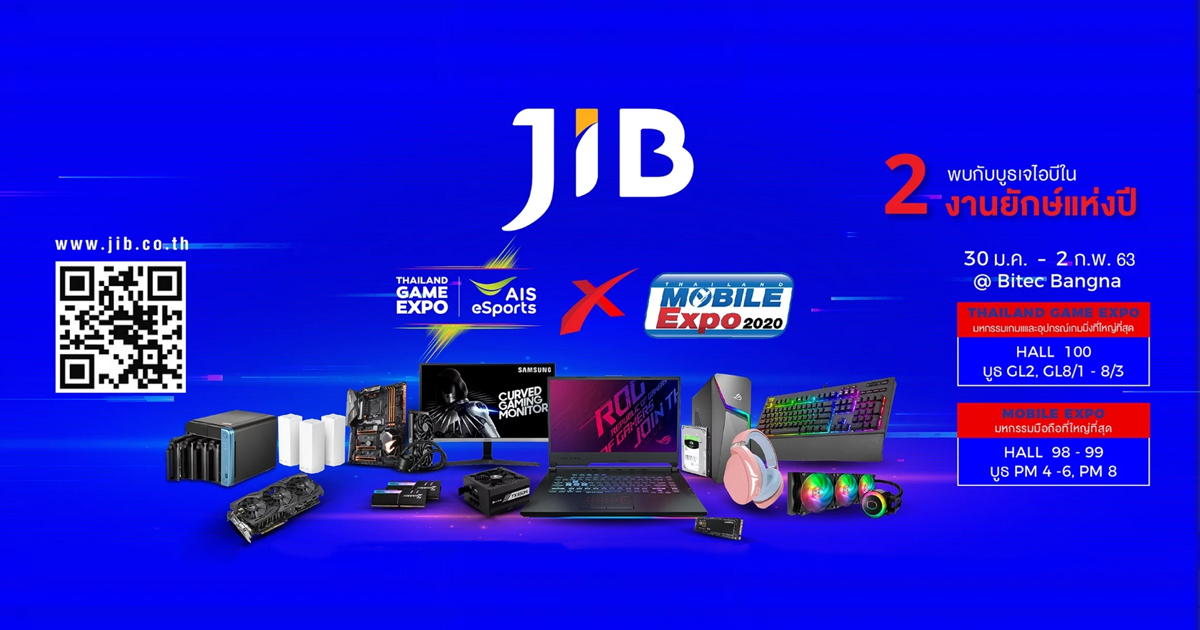 Promotion-JIB-game-expo-x-mobile-expo-2020-jan-cover