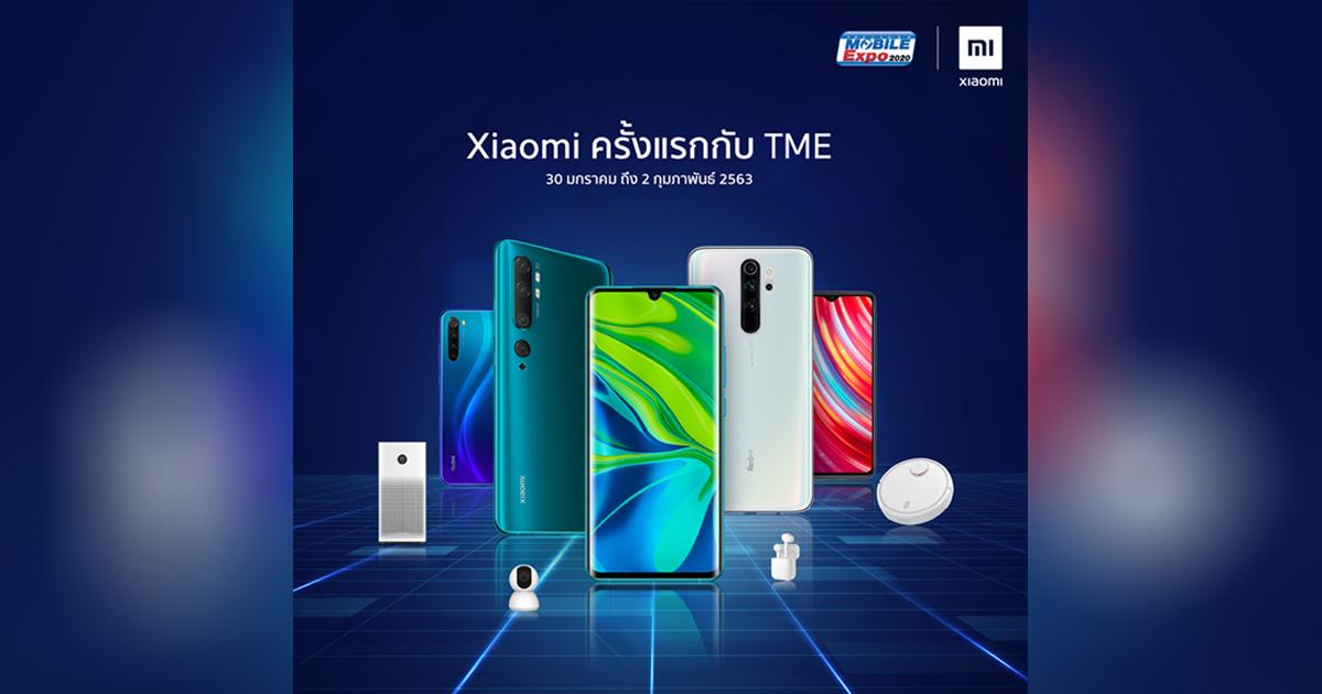 Promotion Xiaomi Thailand Mobile Expo 2020 jan 30 - feb 2