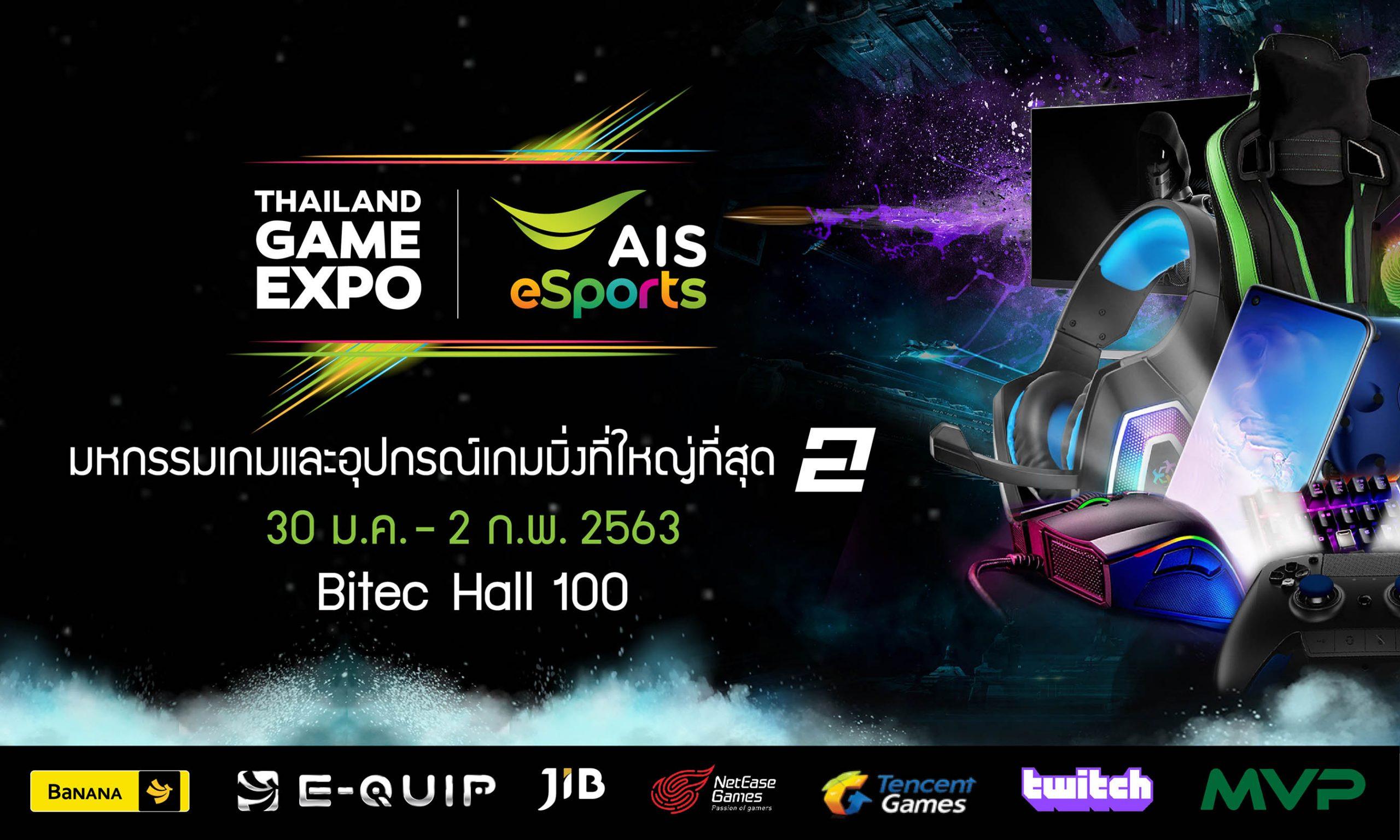 Thailand Game Expo by AIS eSports 2