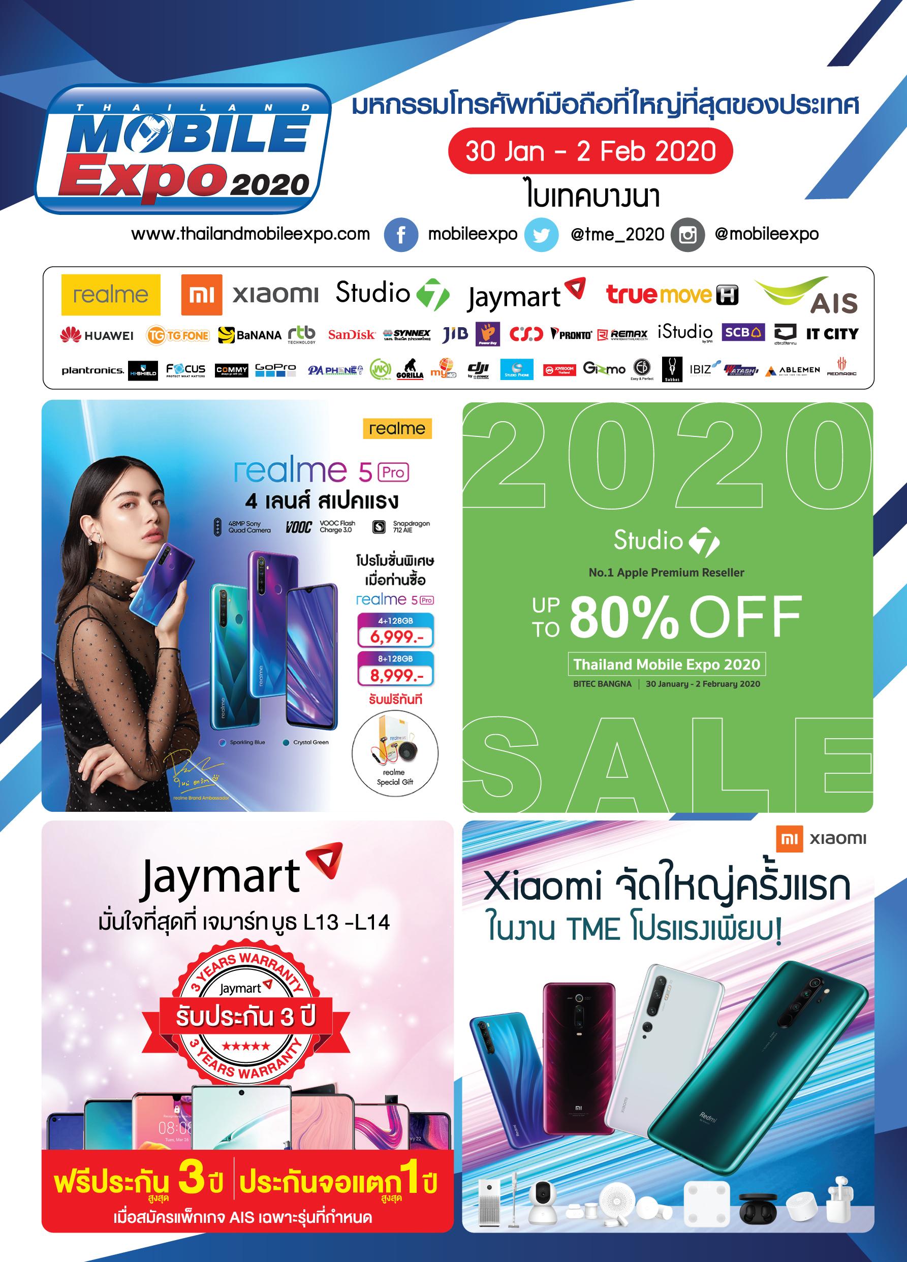 brochure promotion Thailand Mobile Expo 2020 jan 30 - feb 2