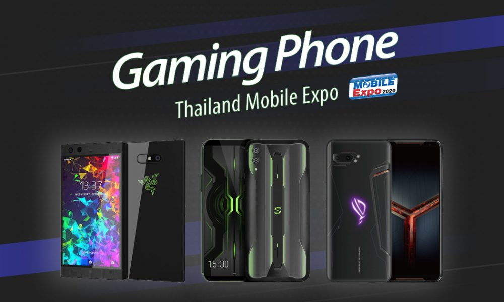Gaming Phone TME 2020