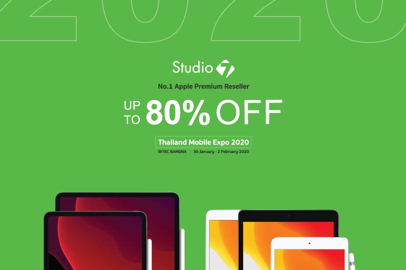 iPad Studio 7 Mobile Expo 2020