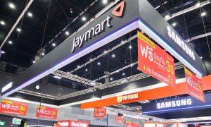 Jaymart TME 2020