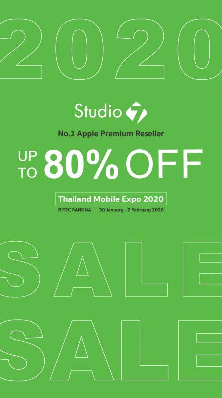 studio-7-sale-Mobile expo 2020-bitec-bangna-30jan-2feb