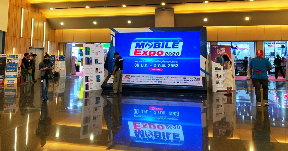 ภาพบรรยากาศงาน Thailand Mobile Expo 2020