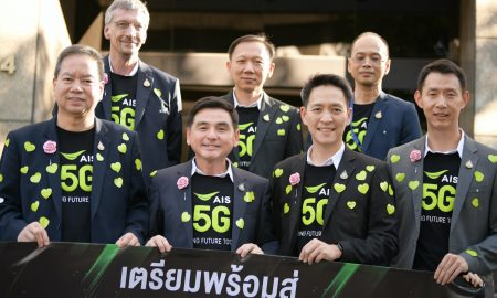 AIS ชนะการประมูล 5G คว้าคลื่นมากที่สุด ครบทั้ง 3 คลื่น