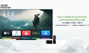 AIS Apple TV 4K