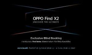โปรจอง OPPO Find X2 Series