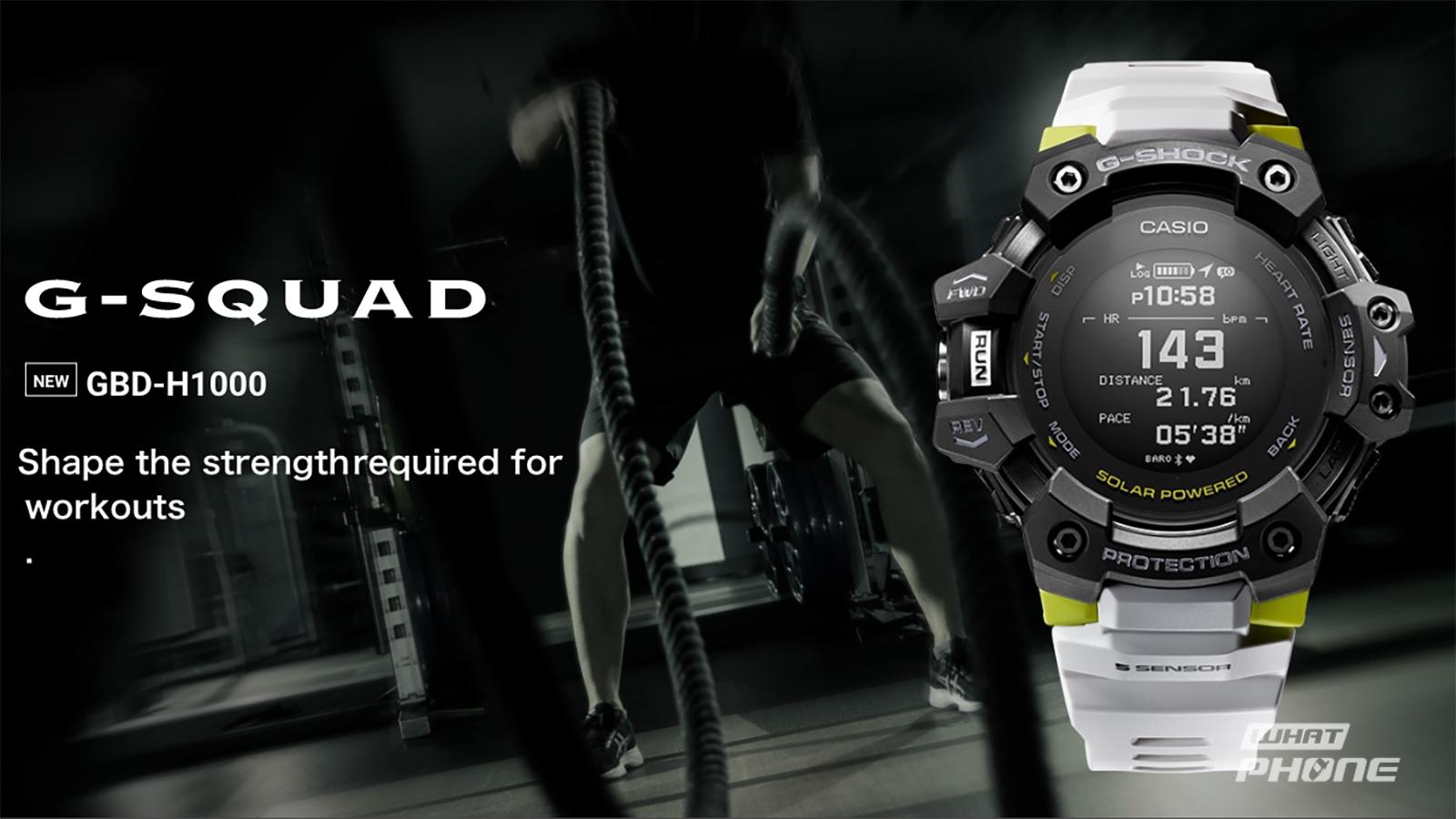 Casio เปิดตัว G-Shock GBD-H1000 นาฬิกาออกกำลังกาย มี GPS, วัดการเต้นหัวใจในตัว แบตอึด 12 เดือน