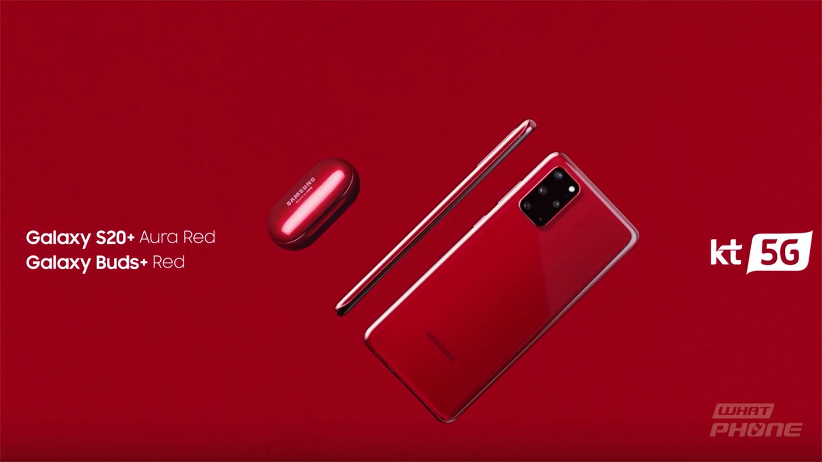Galaxy-S20-5G-Jennie-Red-01