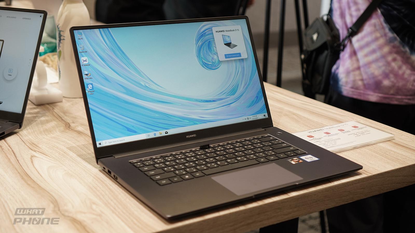 เปิดตัวอย่างเป็นทางการแล้วสำหรับคอมพิวเตอร์โน๊ตบุ๊คจากหัวเว่ยรุ่นใหม่ HUAWEI MateBook D15 ที่มาพร้อมกับดีไซน์ที่สวยงามและราคาสุดคุ้ม 17,990 บาท