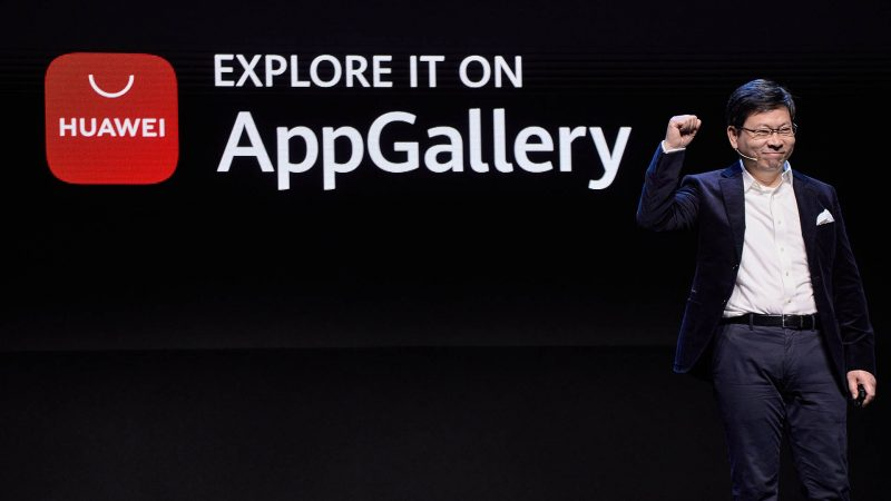 Huawei Explore it on appgallery