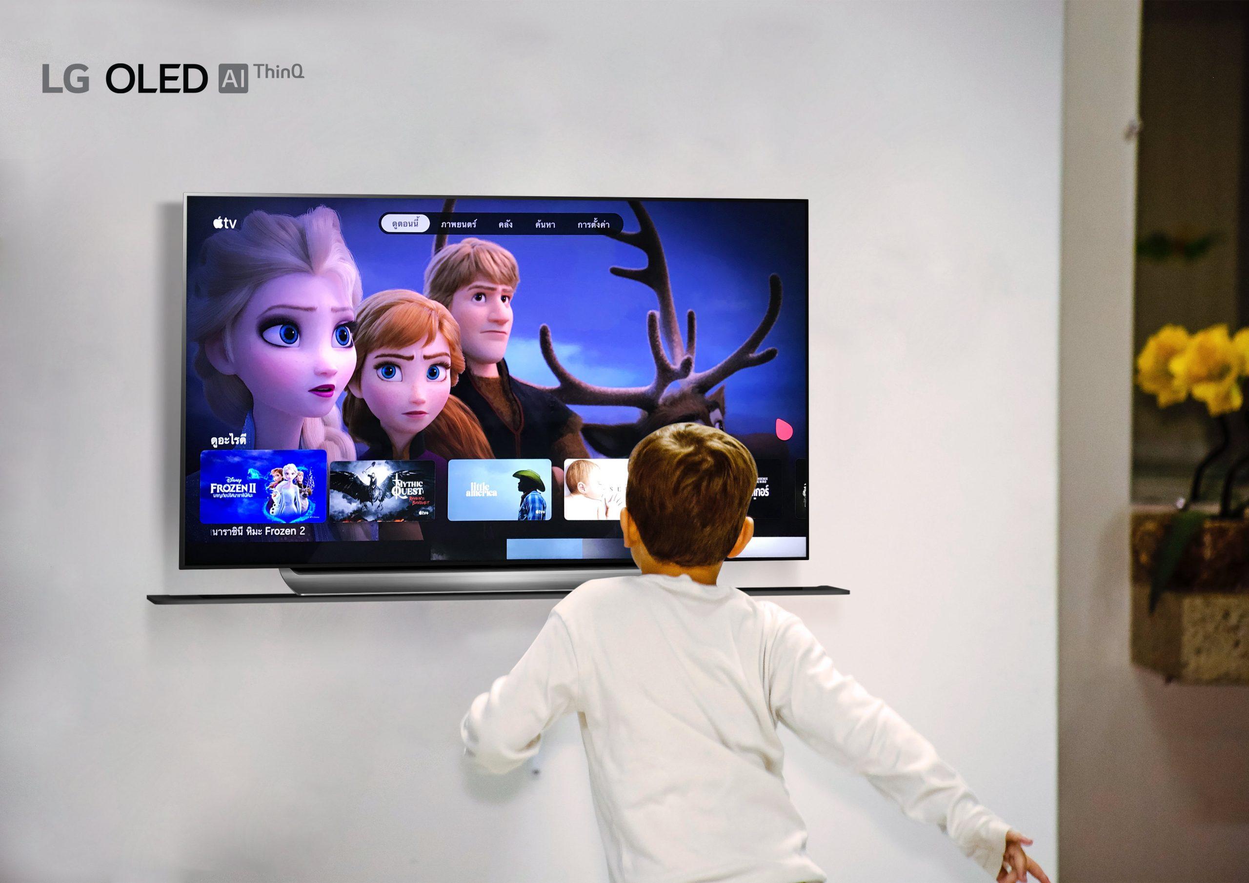 LG-Apple TV-02