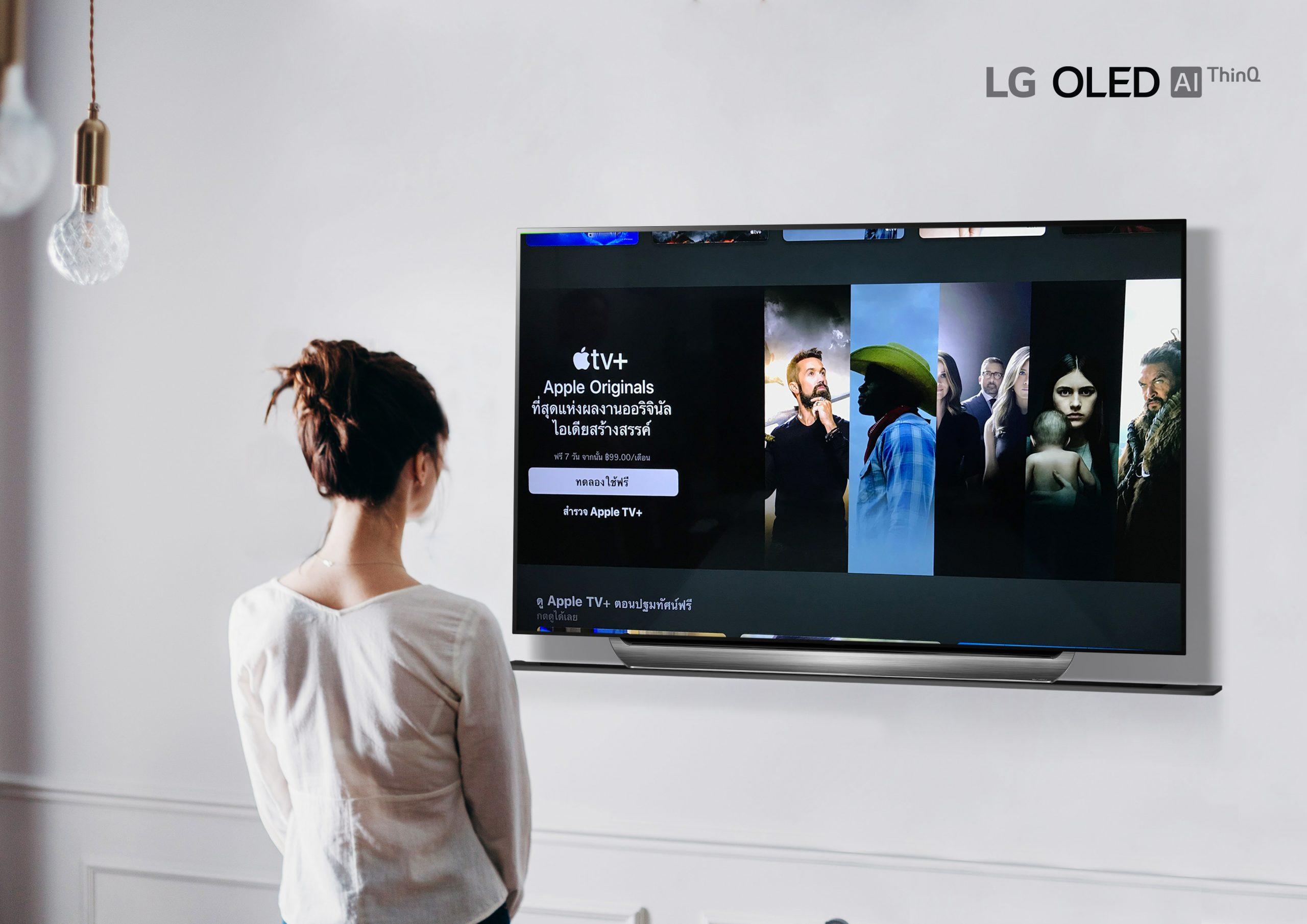 LG-Apple TV-03