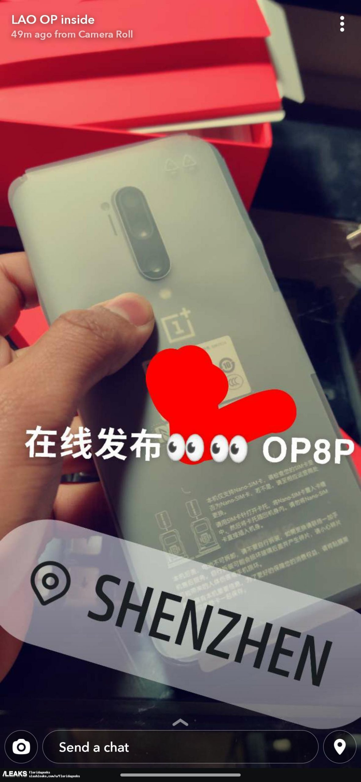 OnePlus 8 Pro back cover-2