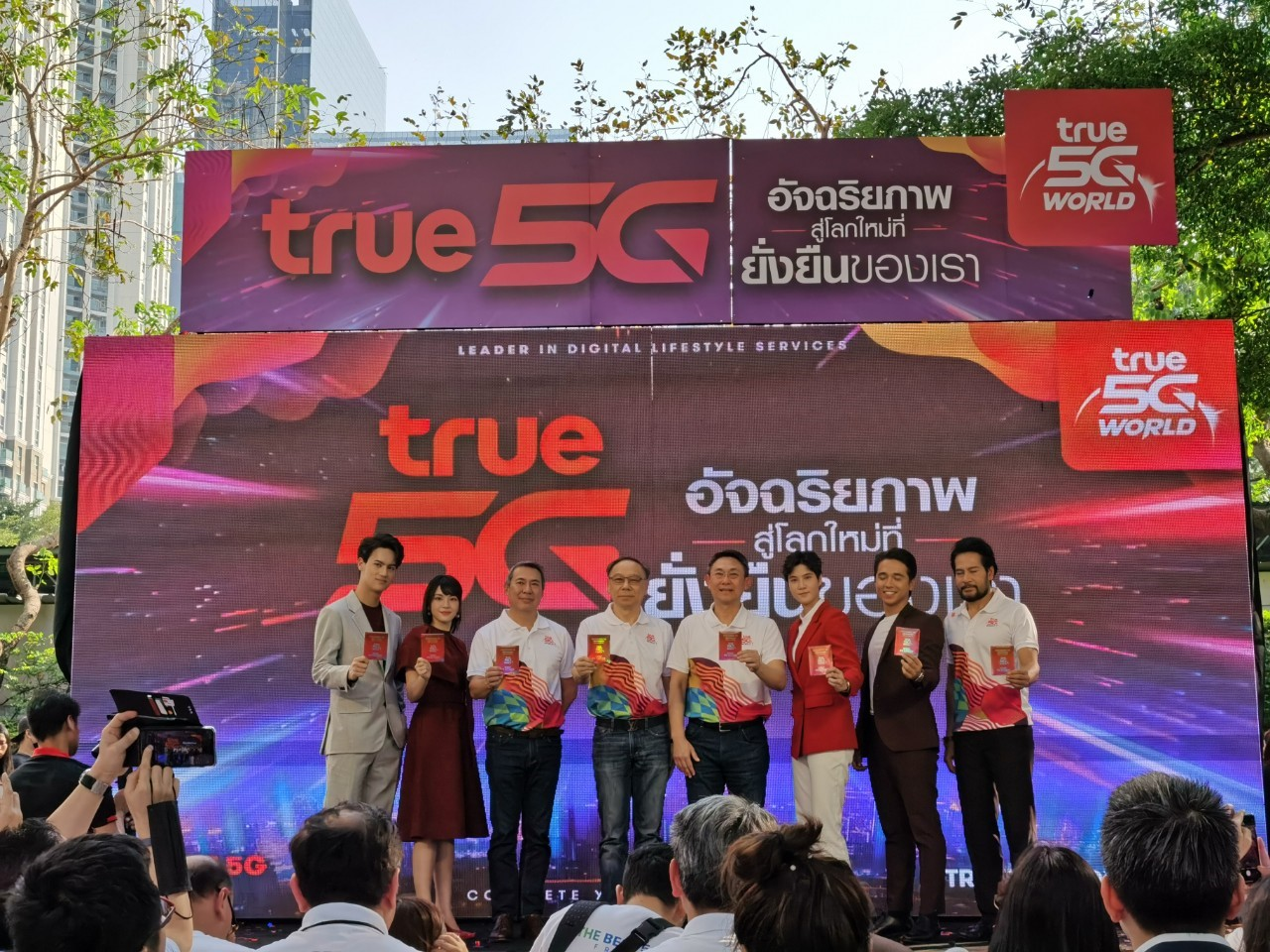 TrueMove H 5G (5)