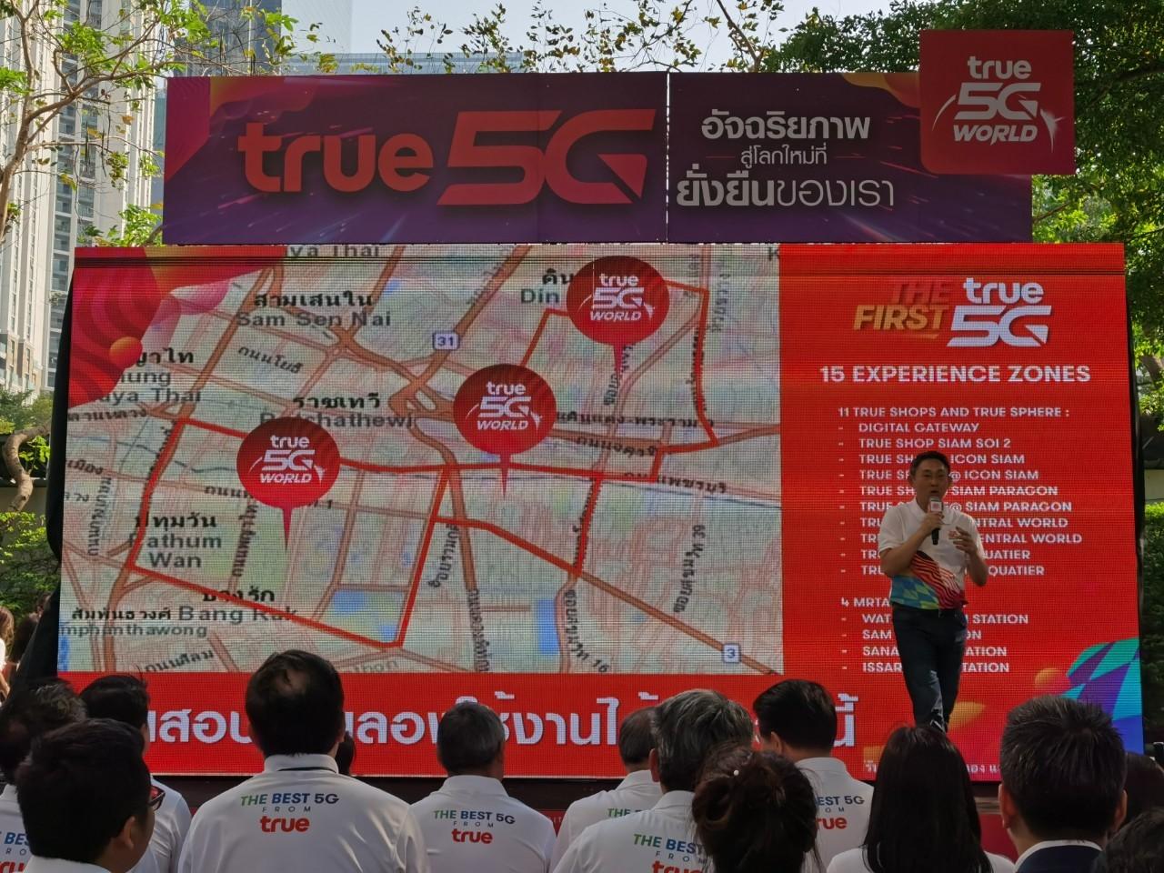 TrueMove H 5G (7)