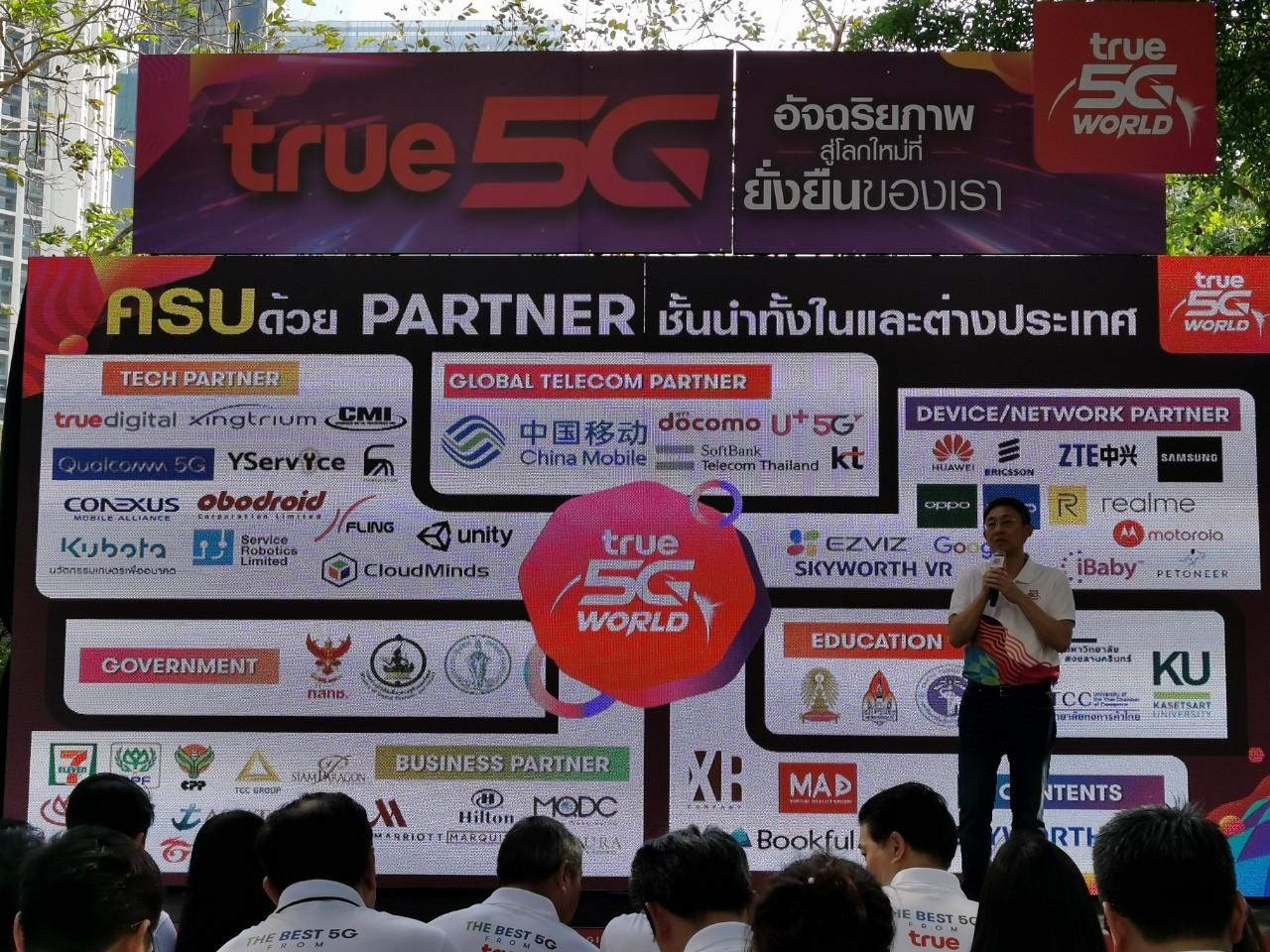 TrueMove H 5G (9)