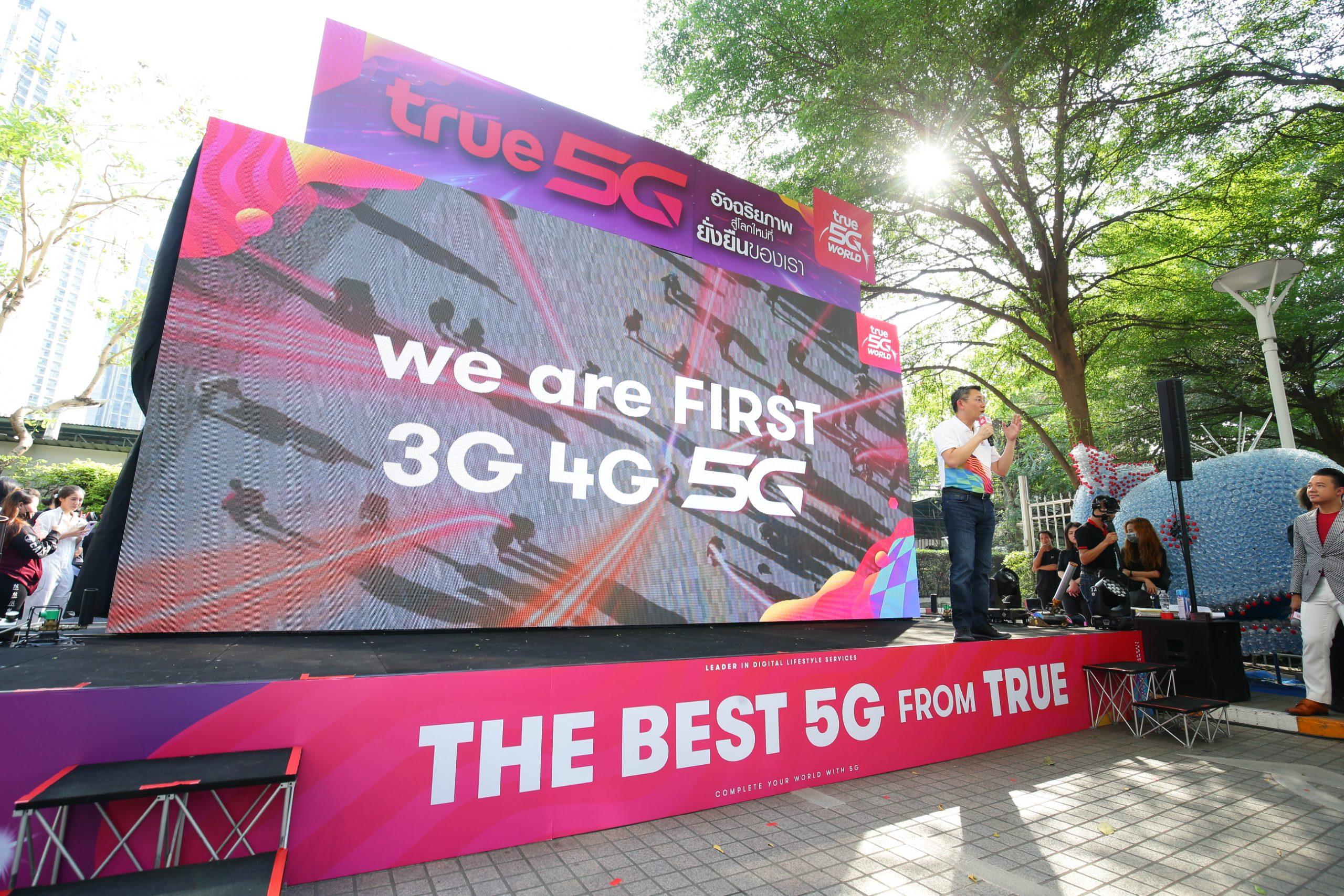 TrueMove H 5G First 5G Citizen (3)