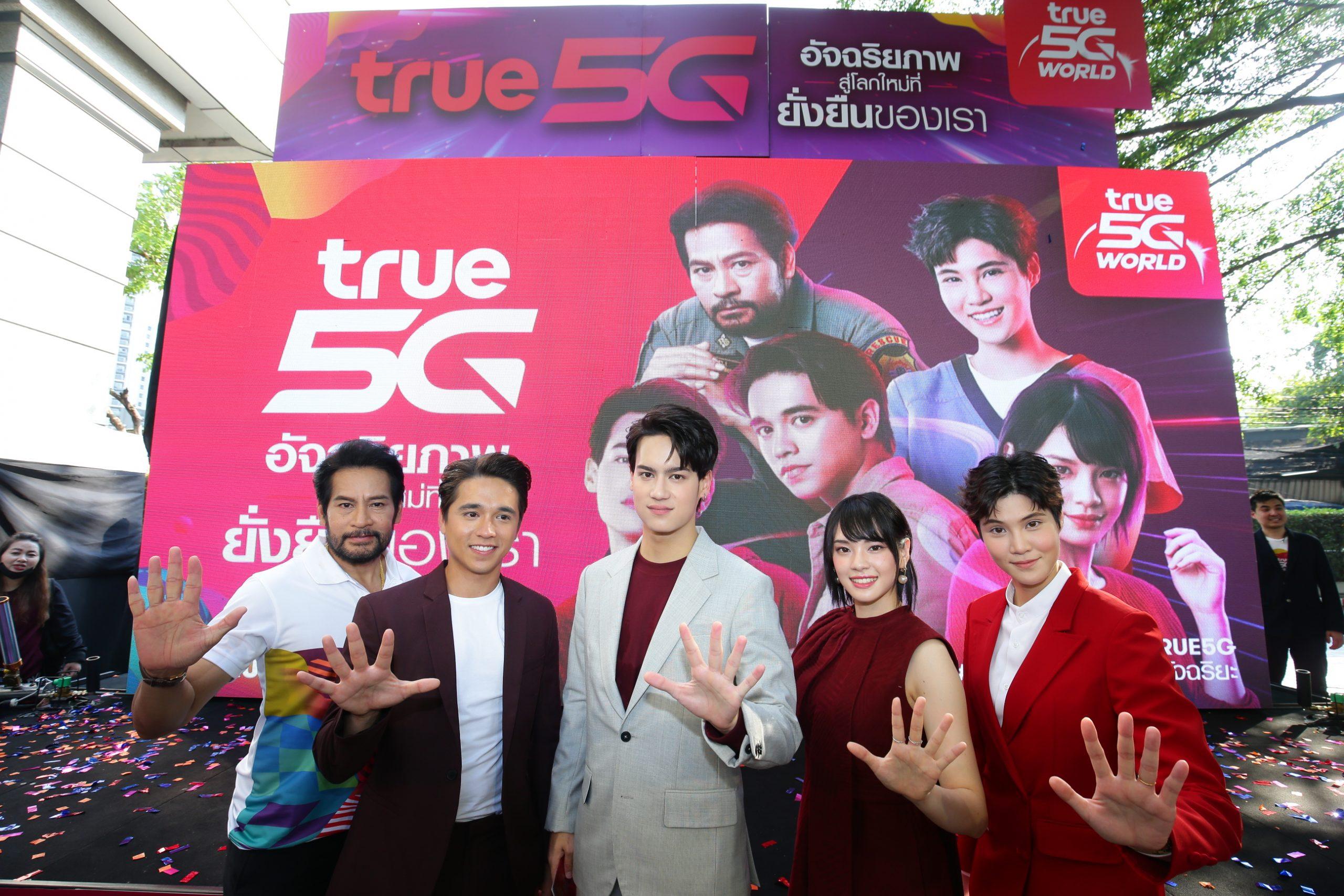 TrueMove H 5G First 5G Citizen (5)