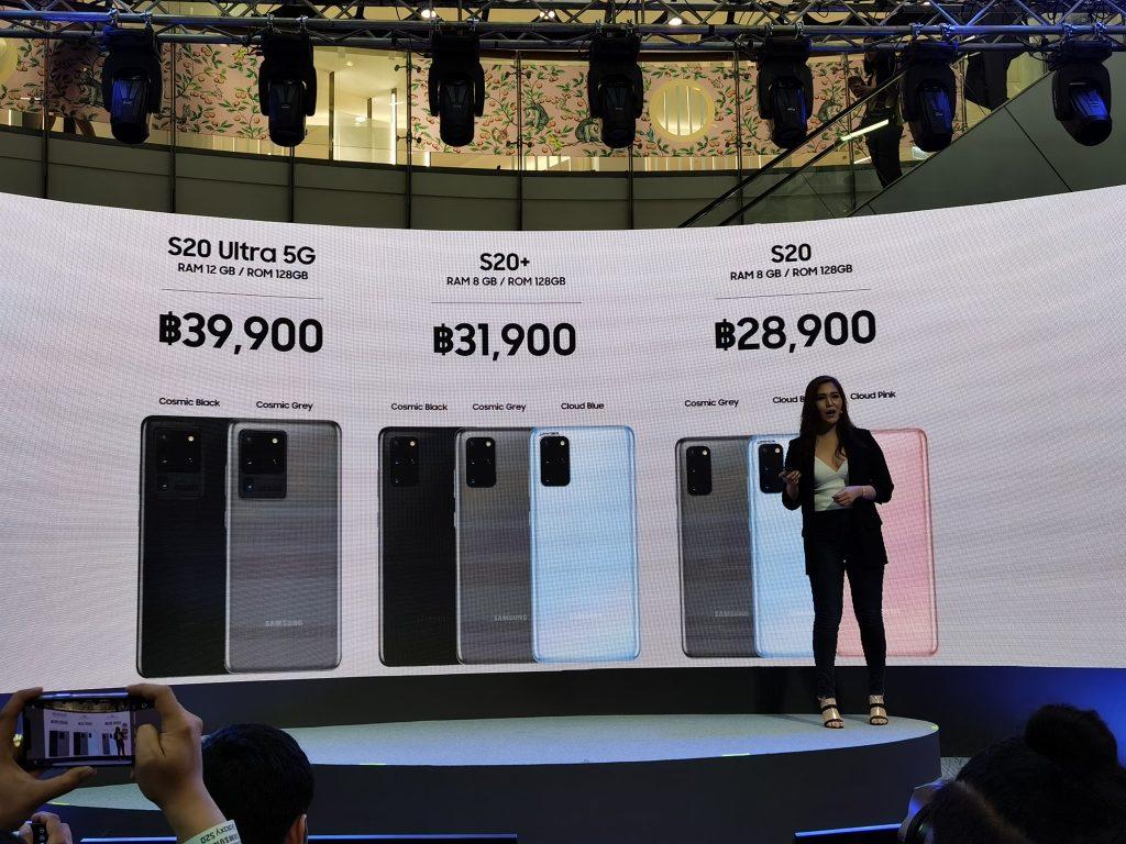 ราคา Galaxy S20 Series