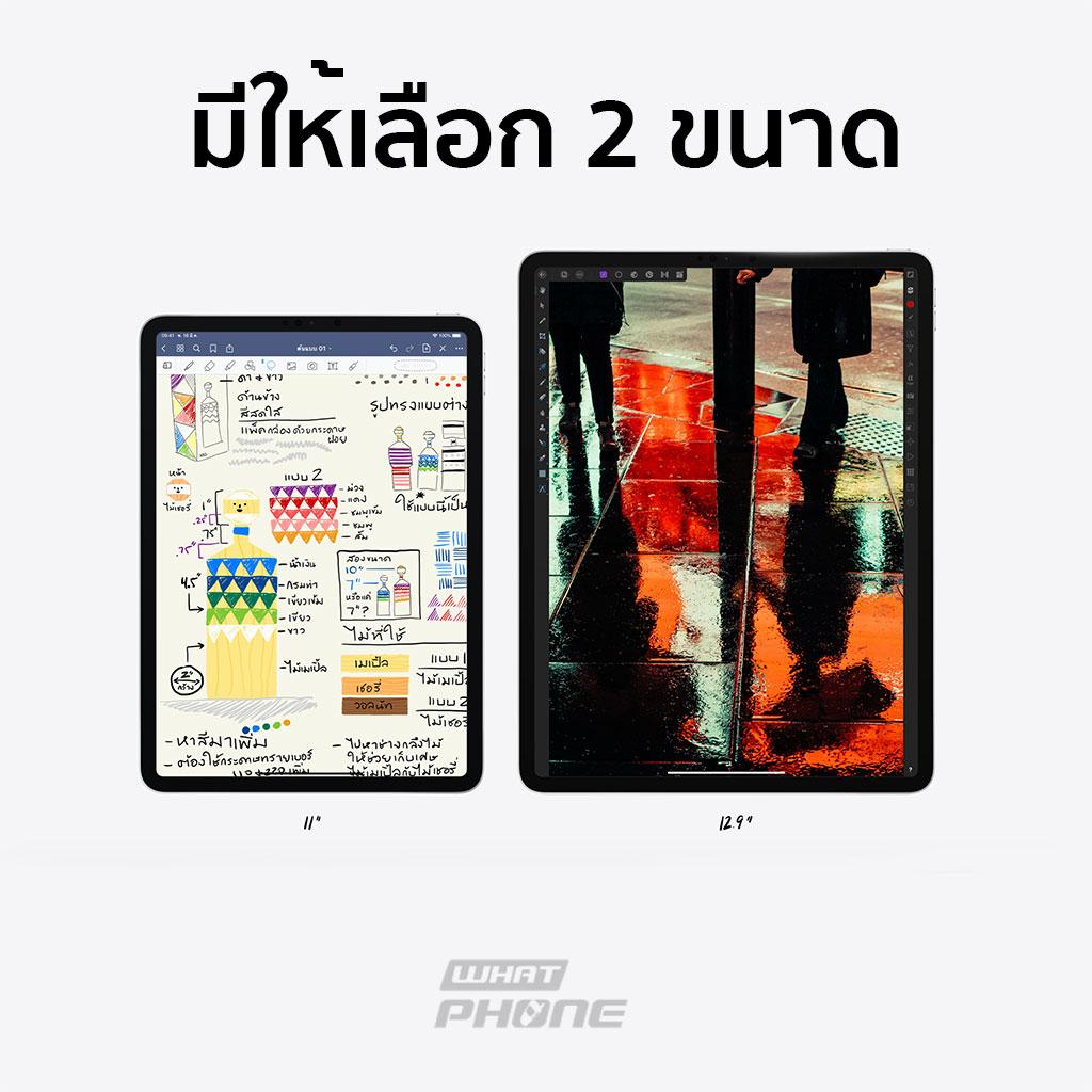 Apple-iPad-Pro-2020-FB-03