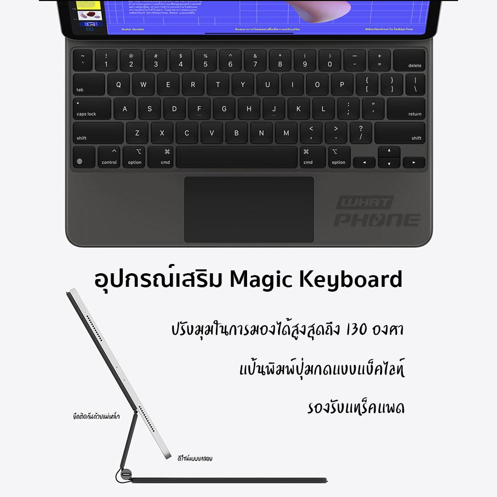 Apple-iPad-Pro-2020-FB-08