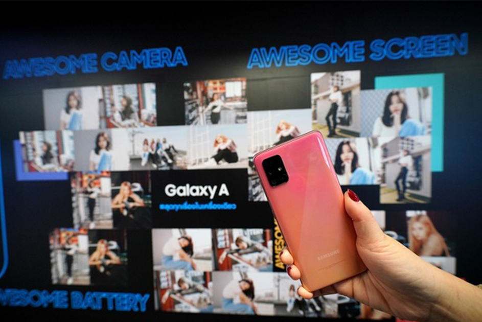 BLACKPINK in Your Area Galaxy A51
