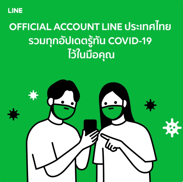 COVID-19 Info Hub 001