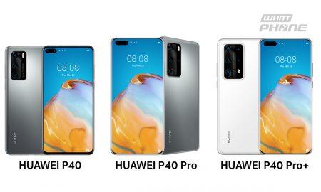 เปรียบเทียบสเปก HUAWEI P40, P40 Pro และ P40 Pro+
