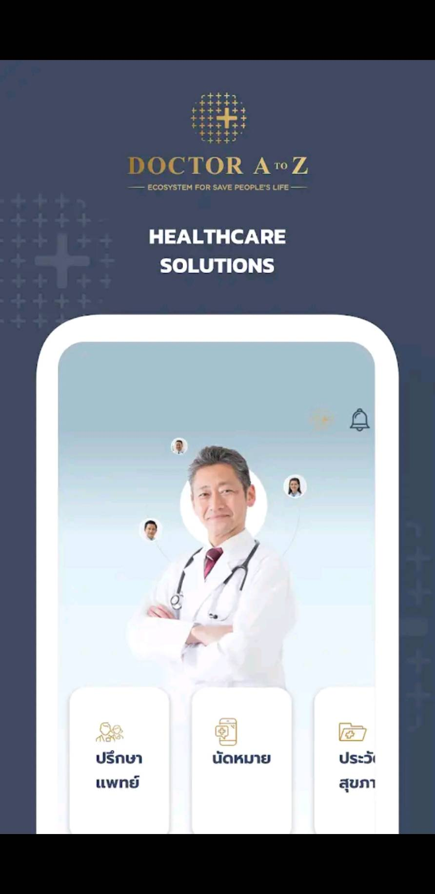 Doctor A to Z Healthcare Ecosystem (3)