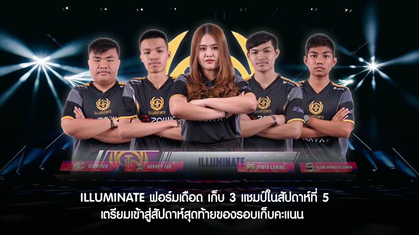 Free Fire Pro League Season 2 Presented by dtac