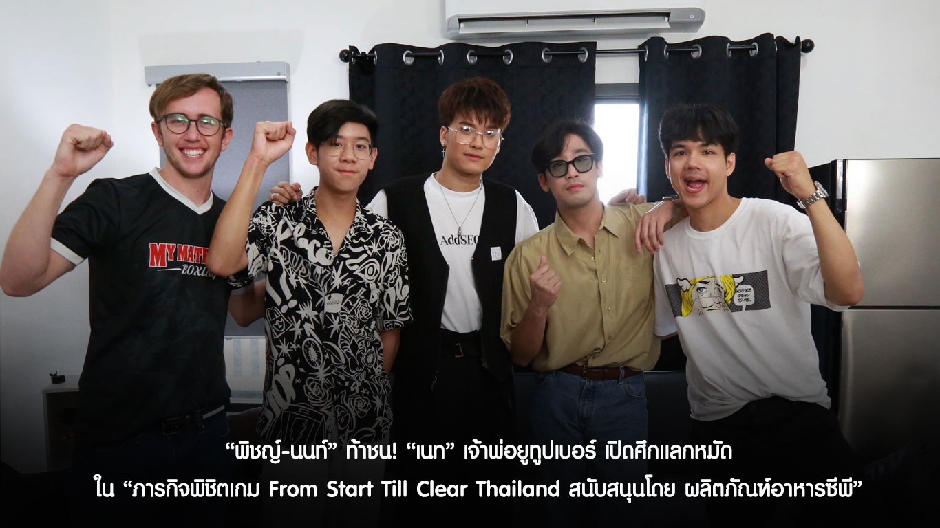 From Start Till Clear Thailand