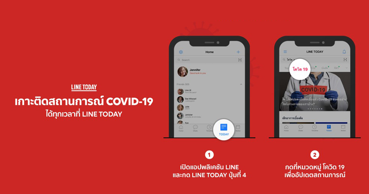 LINE-TODAY-update-Covid-19