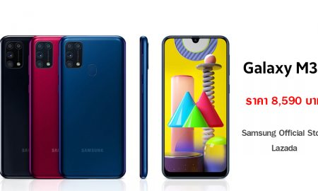 Samsung Official Store Galaxy M31
