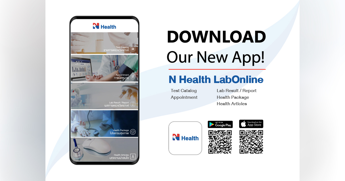 N Health Labonline