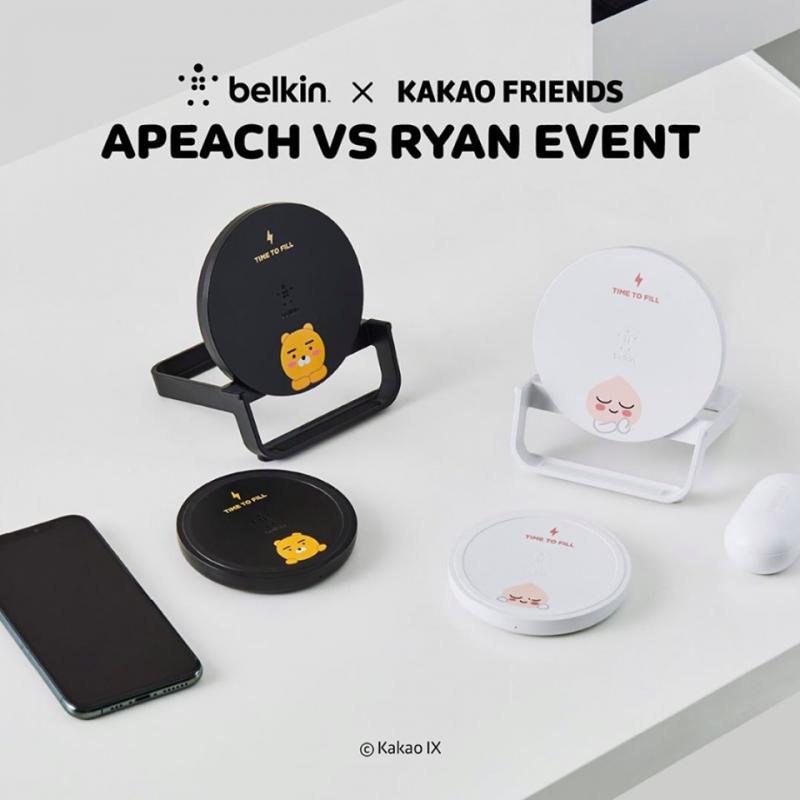 belkin Kakao friends edition