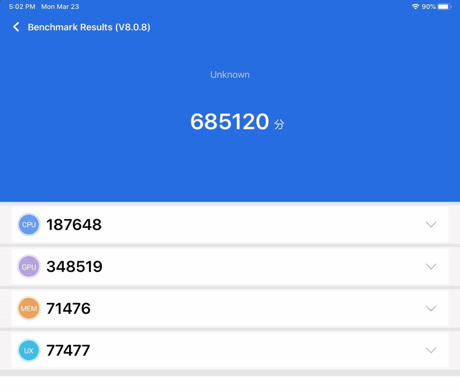 iPad Pro 2020 Benchmark (2)
