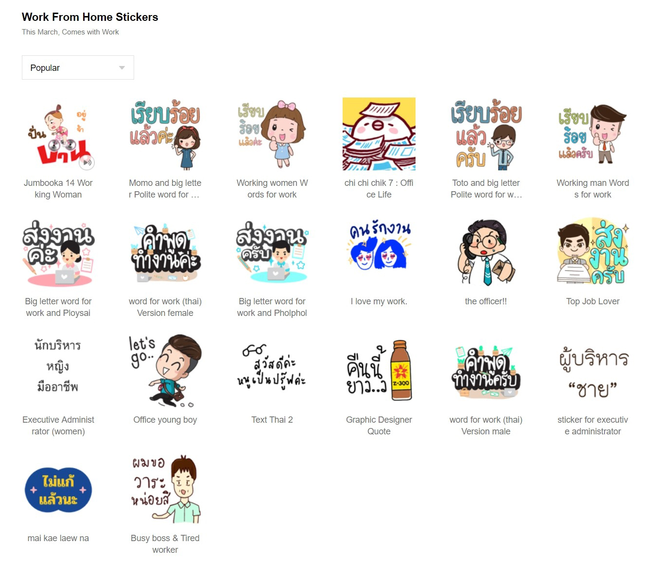 line-sticker-collection-work-from-home-002