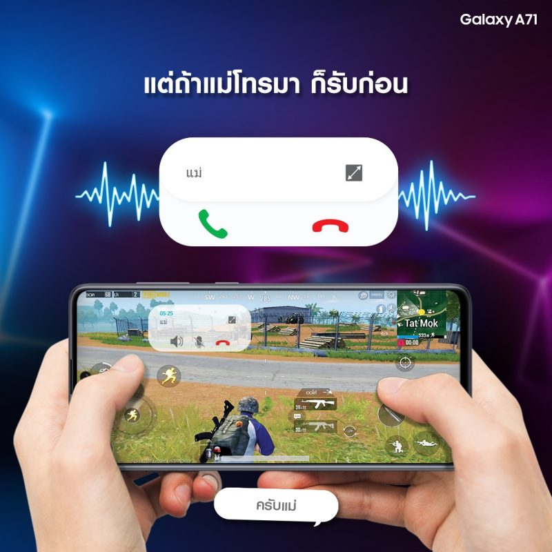 Samsung Galaxy A71 gaming highlight feature