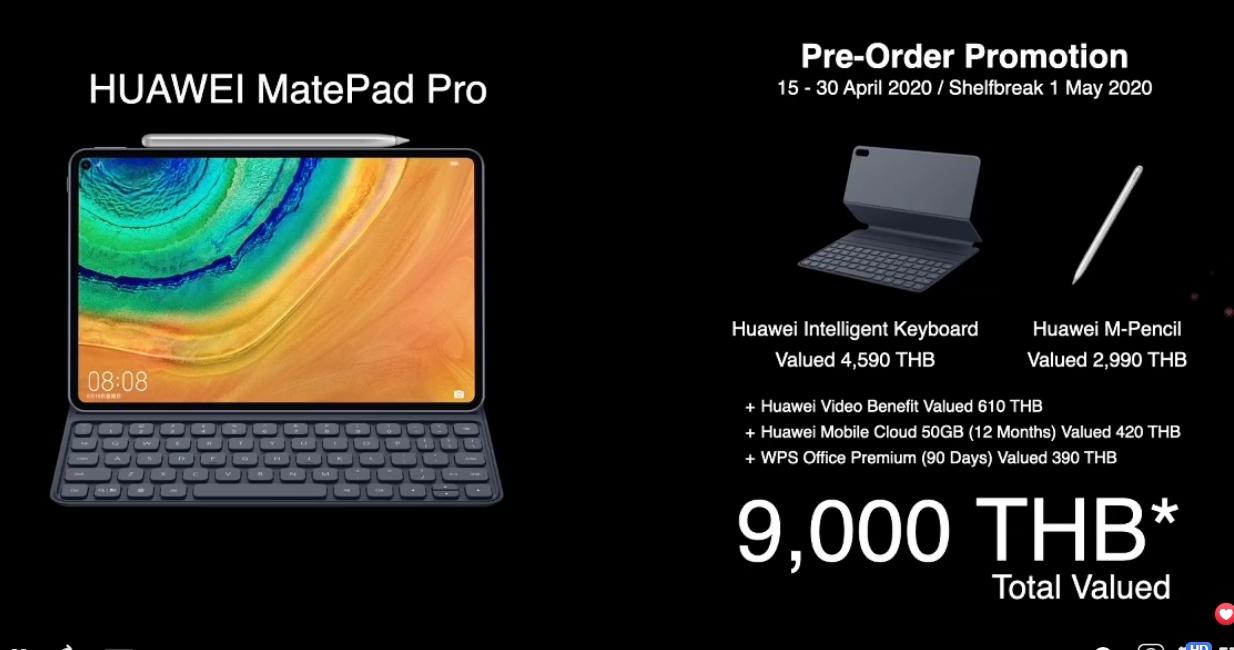 HUAWEI MatePad Pro 002