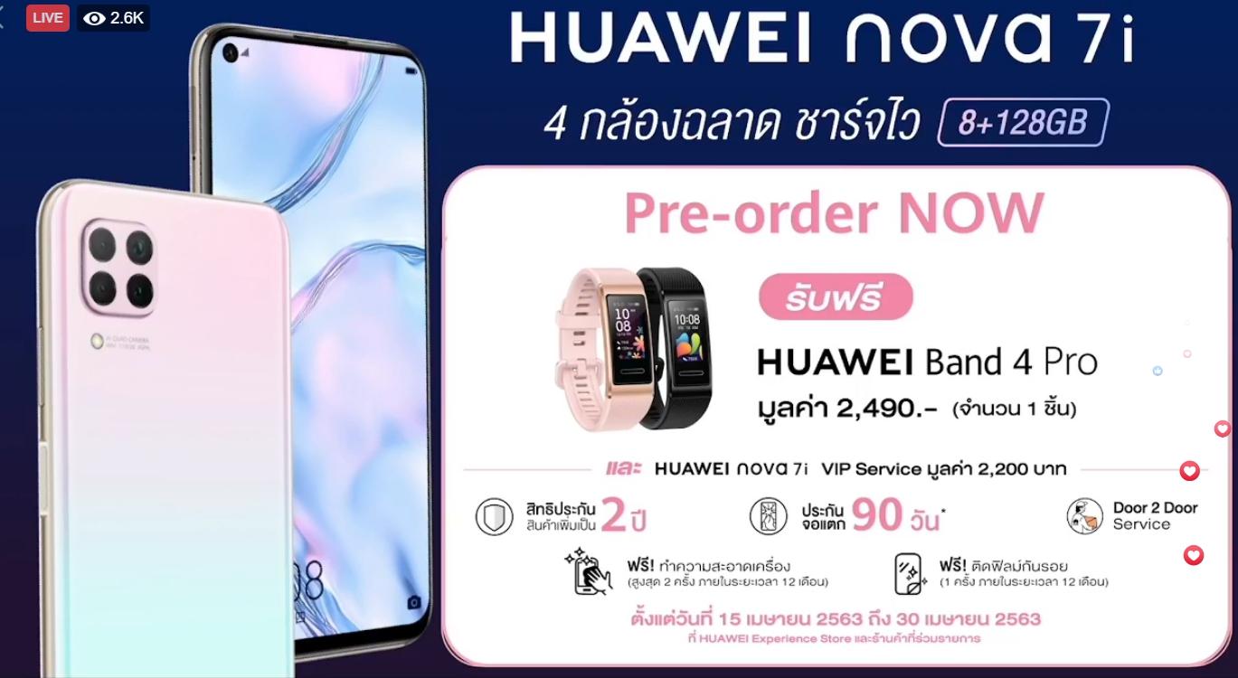 Huawei Nova 7i price th 02