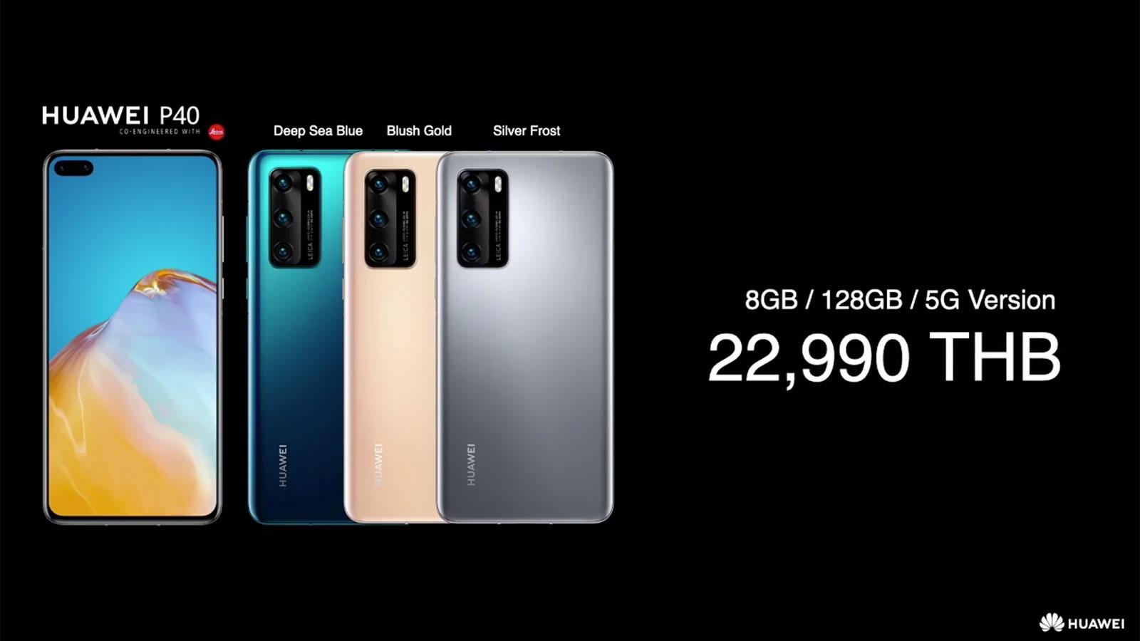 Huawei-P40-Price