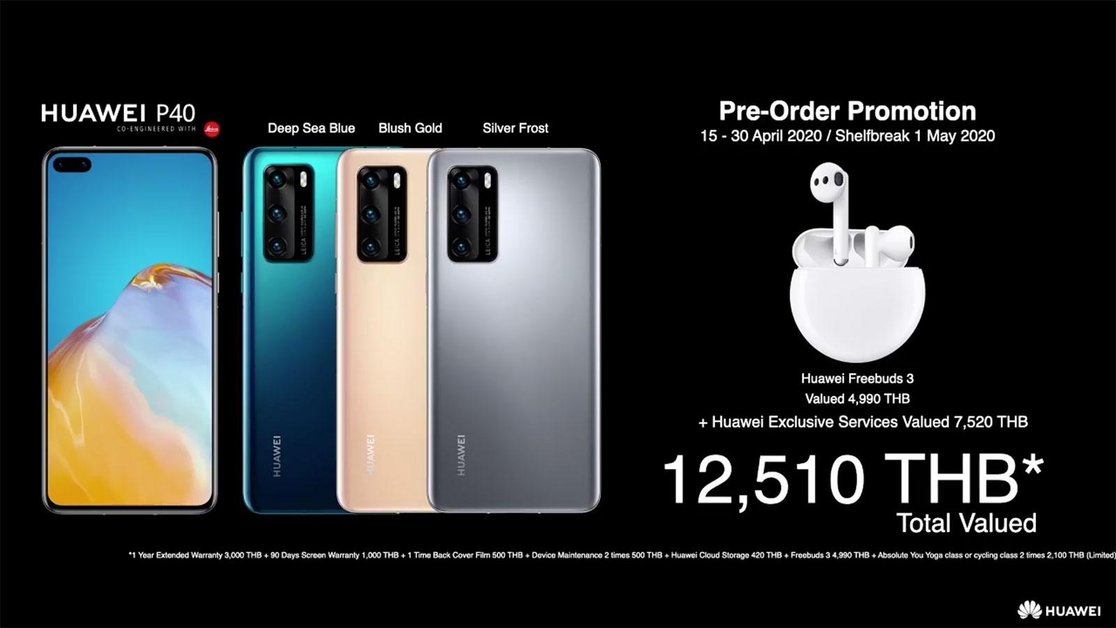 Huawei-P40-Price-Promotion