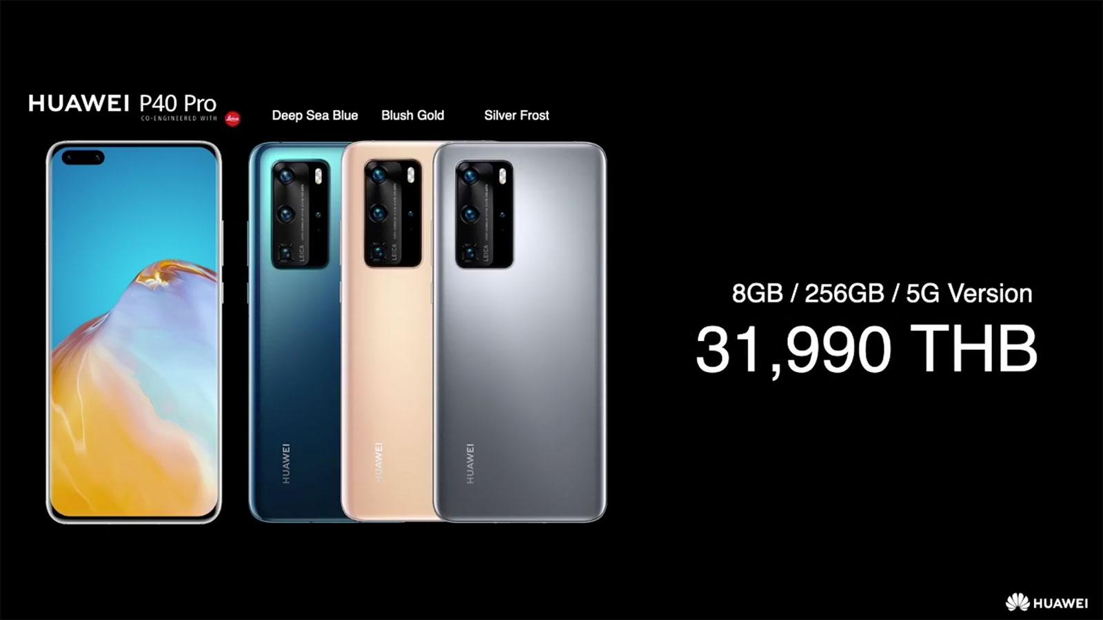 Huawei-P40-Pro-Price